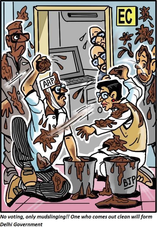 Idhar Udhar