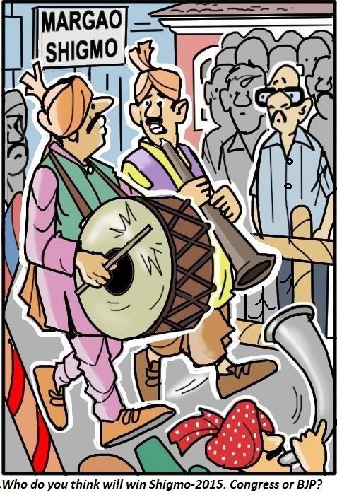 Iddhar Idhar