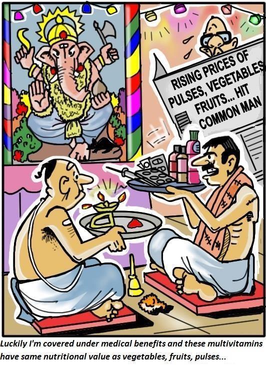 Iddhar Udhar