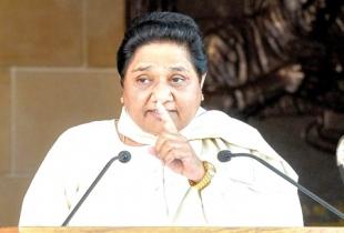 BSP-SP bonding to continue, will stop BJP from retaining power in 2019: Mayawati