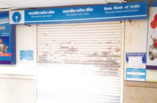 Citizens face hardships as SBI  closes branch at Collectorate