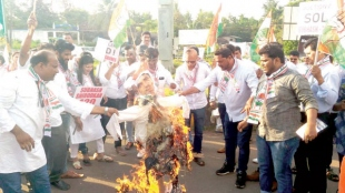 Cong workers vent anger at Subhash for 'betrayal'