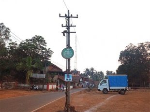 The landline: Still Goa's long term connect with the world