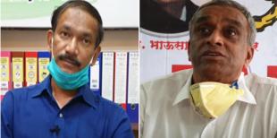 Cong, MGP demand immediate withdrawal