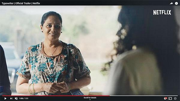 Goa based movies