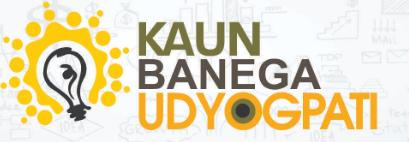 KBU a motivation for many successful entrepreneurs